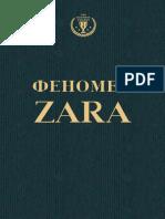 O-Shi_Fenomen-ZARA.465087.fb2.epub