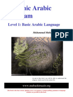 Arabic Grammar - Level 01 - English Book