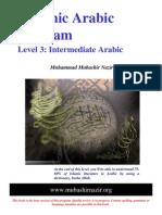 Arabic Grammar - Level 03 - English Book