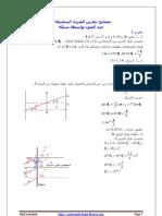 Diffraction de La Lumiere Par Un Reseau Correction Des Exercices 2eme TPC%2