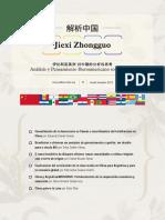 Analisis y Pensamiento Iberoamericano Sobre China