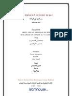 Id Letters in Zakat