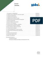 IM351ru. Монтаж EH4C. v03.pdf