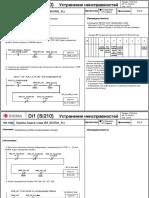 Si210-TS-02-2_TCD171-188_94_101.ppt