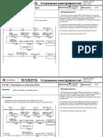 Si210-TS-02-2_TCD107-123_67_73