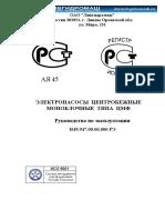 cmf.pdf