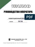 OM_FE-700_ru