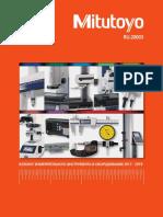 Product_Catalogue_RU-20003