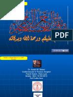 Heart-brain 01Dr. Asem Balawi Medics Index Member 312011