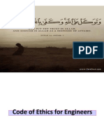 6. NSPE Code of Ethics for Engineers