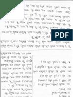 script hand written