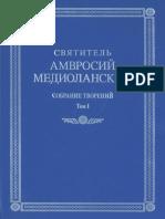 amvrosije mediolanski tom 1.pdf