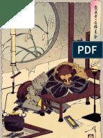 Tanuki images