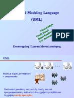 3 Amigos UML_Review