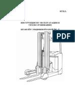 FM-X_UM_RU.pdf