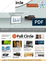Full Circle Magazine - issue 40 RU