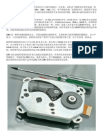 philips_cdm-9_service_info_jp