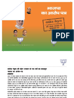 Hindi-booklet.pdf