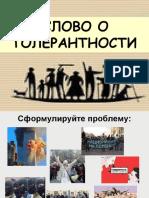 prilozhenie_1