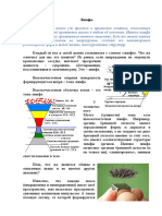 limfa-tvorcheskaja-rabota-2