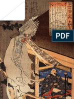 Spooky Japanese art 5