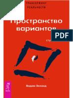 60085530.a4.pdf