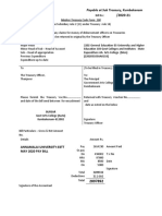 MTC-100 Treasury Form