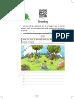 isab103.pdf