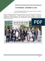 PCDEB - HONGKONG