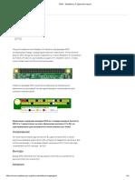 GPIO - Raspberry Pi Документация