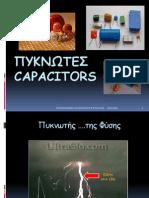 Capacitors Blog