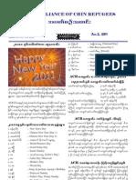 ACR News (1.1.11)