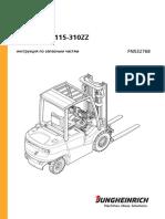 Parts catalogue Jungheinrich TFG316-320 Kubota RU