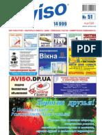 Aviso (DN) - 51 /469/