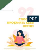 fgbsdfbsdbdfb.pdf