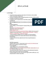 MRCP NOTES Part 2.pdf