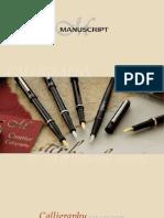Calligraphy Brochure