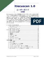 Multiecuscan_User_Guide