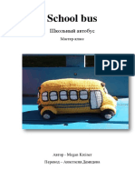 Vehículos avtobus