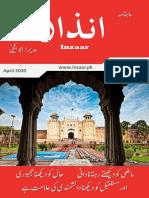 inzaar-magazine-2020-apr