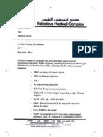Medical Record of Jawaher Ibrahim Abu Rahmeh, January 2, 2011