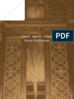 CenSyn_Rosh-HaShanah-Prayer-Book.pdf