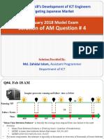 AM Q4 by Md. Zahidul Islam