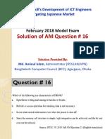 AM Q16 by Md. Aminul Islam