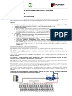 pi7800-pump-pid-control