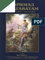 Шримад Бхагаватам 10.2.pdf