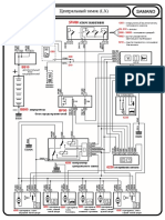 Центральный замок (комплектация Люкс)fadsgthgtrhr.pdf