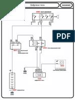 Цифровые часыfadsgadsgasd.pdf