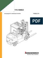dfg320_kubota_RU.pdf