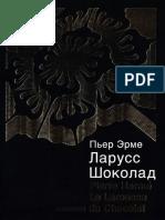 erme_p_er_laruss_shokolad.pdf